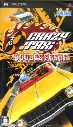CRAZY TAXI DOUBLE PUNCH(ゲーム)