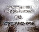 "GROWING UP ""1983~1989"""