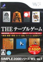 SIMPLE2000シリーズWii Vol.1 THEテーブルゲーム 麻雀・囲碁・将棋・カード・花札・リバーシ・五目ならべ(ゲーム)