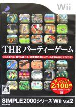 SIMPLE2000シリーズWii Vol.2 THEパーティーゲーム(ゲーム)