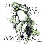"""クボタタケシMIX CD""""NEO CLASSICS2""""(通常)(CDA)"""