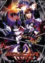 仮面ライダーキバ VOL.4(通常)(DVD)