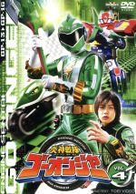 スーパー戦隊シリーズ 炎神戦隊ゴーオンジャー VOL.4(通常)(DVD)
