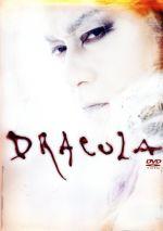 DRACULA ドラキュラ伝説(通常)(DVD)