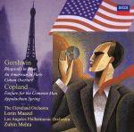 ガーシュウィン:ラプソディー・イン・ブルー、パリのアメリカ人、他(初回生産限定盤:SHM-CD)(通常)(CDA)