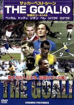 THE GOAL(1)(通常)(DVD)