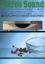 Stereo Sound(NO.126)(単行本)