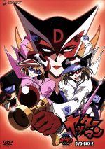 タイムボカンシリーズ「ヤッターマン」DVD-BOX2(通常)(DVD)