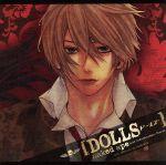 ドラマCD「Dolls」[コミックゼロサムCDコレクション(一般流通盤)](通常)(CDA)