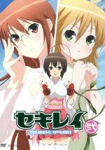 セキレイ 弐(完全生産限定版)((特典CD1枚、ブックレット付))(通常)(DVD)
