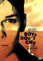 ボーイズ・ドント・クライ(通常)(DVD)