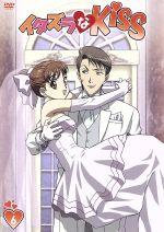 イタズラなKiss 第6巻(通常)(DVD)