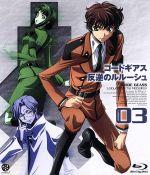 コードギアス 反逆のルルーシュ volume03(Blu-ray Disc)(BLU-RAY DISC)(DVD)
