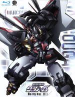 超獣機神ダンクーガ BOX(1)(Blu-ray Disc)(BLU-RAY DISC)(DVD)