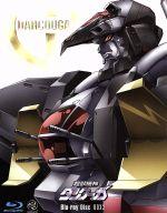超獣機神ダンクーガ BOX(2)(Blu-ray Disc)(BLU-RAY DISC)(DVD)