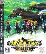 ジーワンジョッキー4 2008(ゲーム)