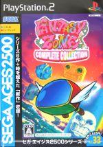 ファンタジーゾーン コンプリートコレクション SEGA AGES 2500シリーズ Vol.33(ゲーム)