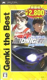 湾岸ミッドナイト ポータブル Genki the Best(ゲーム)