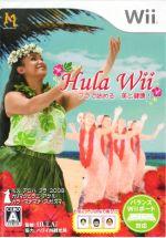 Hula Wii フラで始める 美と健康!(ゲーム)