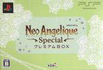 ネオ アンジェリークSpecial <プレミアムBOX>(UMDVIDEO1個、CD1枚、デコシール付)(限定版)(ゲーム)