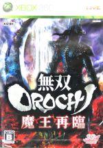 無双OROCHI 魔王再臨(ゲーム)