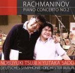 ラフマニノフ:ピアノ協奏曲第2番(DVD付)(通常)(CDA)