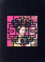 宮~Love in Palace ディレクターズ・カットDVD-BOX(特典DVD2枚、100Pスペシャルブック付)(通常)(DVD)