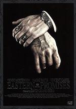 イースタン・プロミス(通常)(DVD)