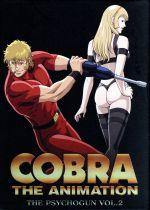 コブラ・ザ・サイコガン VOL.2 特別版(BOX、ストーリーボード、ブックレット付)(通常)(DVD)