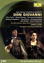 モーツァルト:歌劇「ドン・ジョヴァンニ」(通常)(DVD)