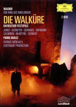 ワーグナー:楽劇「ヴァルキューレ」(通常)(DVD)