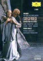 ワーグナー:楽劇「ジークフリート」(通常)(DVD)