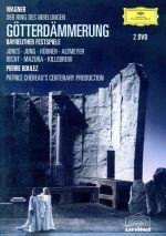 ワーグナー:楽劇「神々の黄昏」(通常)(DVD)