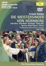 ワーグナー:楽劇「ニュルンベルクのマイスタージンガー」(通常)(DVD)
