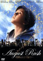 奇跡のシンフォニー(通常)(DVD)