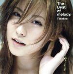 The Best of melody.~Timeline~(初回限定盤)(DVD付)(DVD付)(通常)(CDA)
