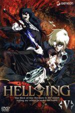 HELLSING OVA Ⅴ(通常)(DVD)