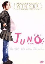 JUNO/ジュノ 特別編(通常)(DVD)