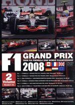 F1グランプリ 2008 VOL.2 Rd.7~Rd.12(通常)(DVD)