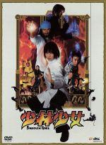 少林少女 コレクターズ・エディション(通常)(DVD)