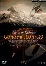 ジェネレーションX9(通常)(DVD)