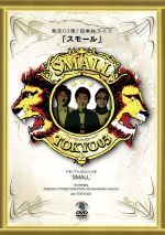 第7回東京03単独ライブ スモール(通常)(DVD)