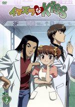 イタズラなKiss 第7巻(通常)(DVD)