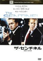 ザ・センチネル 陰謀の星条旗(通常)(DVD)