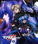 マクロスF 4(Blu-ray Disc)(BLU-RAY DISC)(DVD)