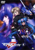 マクロスF 4(通常)(DVD)
