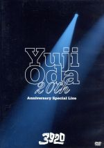 YUJI ODA 20th Anniversary Special Live 3920(初回限定版)((ボーナスDVD付))(通常)(DVD)