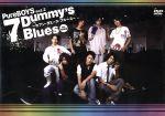 PureBoys act.2「7Dummy's Blues.」~セブン・ダミーズ・ブルース~(通常)(DVD)