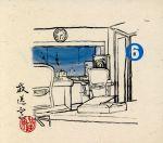 放送室(6)完全生産限定版(第51回~60回の10枚組、三方背ケース、ブックレット付)(通常)(CDA)