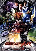 仮面ライダーキバ VOL.5(通常)(DVD)
